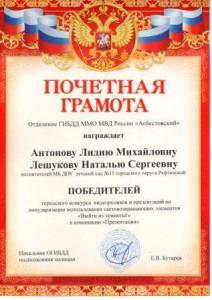 img144 сжат