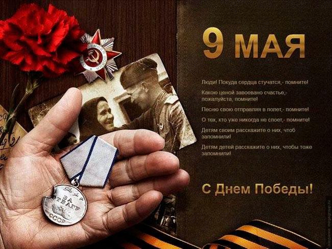 http://reftraduga.ru/wp-content/uploads/2016/05/09052012-11.jpg