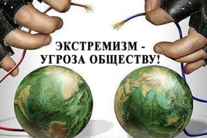 Картинка с сайта buraevo.net