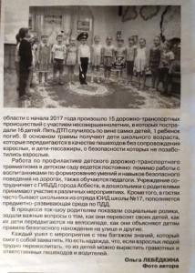 IMG_20170219_194530