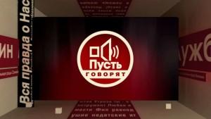 fmt_87_24_pust__govoryat1