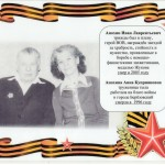 Дедушка и бабушка Калабанова Вячеслава