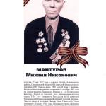 Прадедушка Соколова Романа