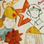 """""""Спасибо за Победу!"""" Евстафьева Ксения, группа №7"""