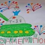 """""""С Днём Победы!"""" Шаякбаров Кирилл, группа №7"""