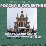 WhatsApp Image 2020-06-09 at 18.56.13д