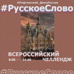 WhatsApp Image 2020-06-09 at 18.56.13п
