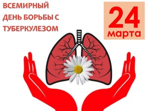 image23_03_2020 15-18-12